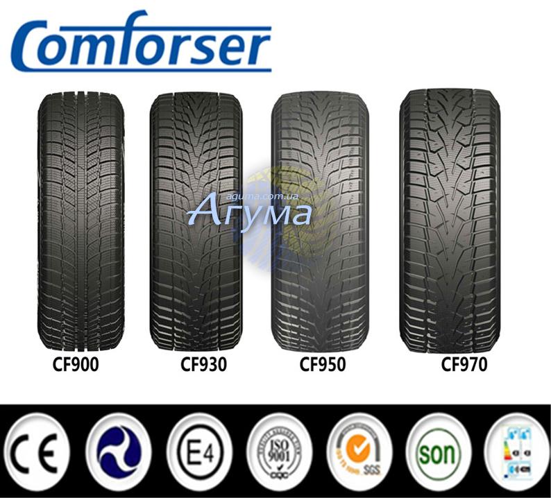 «Дев'ятисоті» шини Comfoser: CF900, CF930, CF950 і CF970