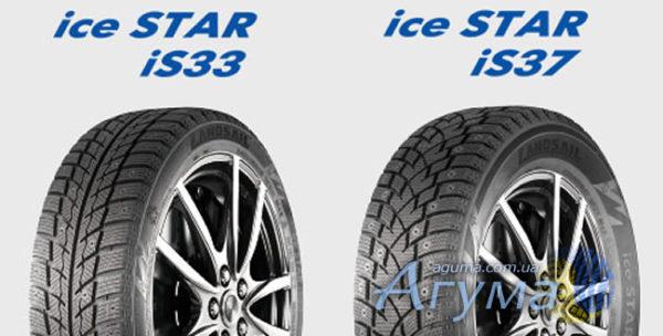 Шини Landsail: ice Star iS33 і ice Star iS37