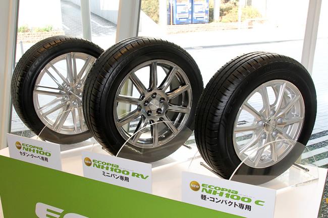 Шини Bridgestone Ecopia NH100