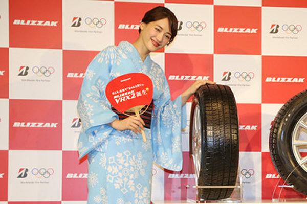 Харука Аясе, популярна в Японії актриса, представляє новинку зимового сезону 2017/2018