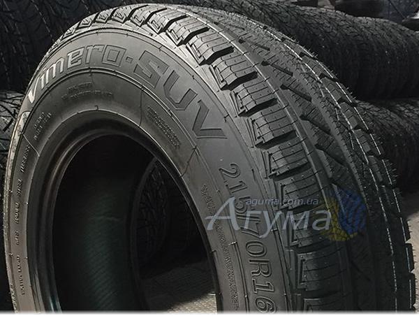 Vimero-SUV - новинка 2018 року бренду Premiorri