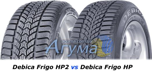 Frigo-HP2-vs-Frigo-HP
