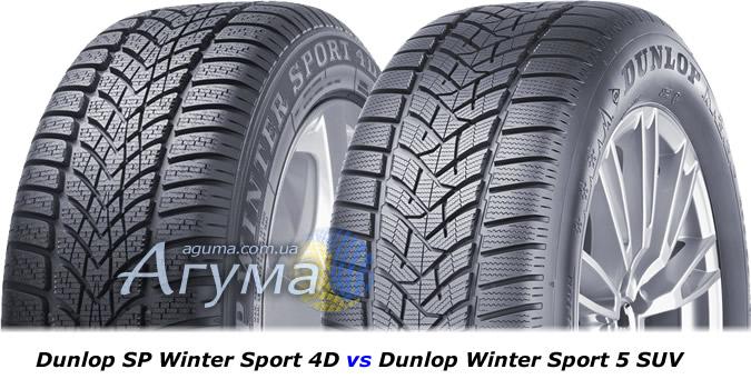 Winter_Sport_4D_vs_Winter_Sport_5_SUV