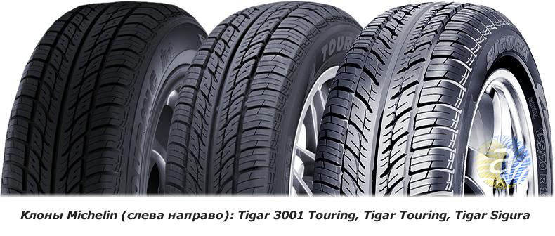 Клони Мішлен: Тігар 3001, Тігар Турінг і Тігар Сігура